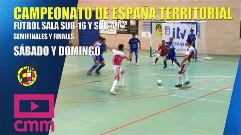 La fase final del Campeonato de España de Selecciones sub-16 y sub-19 de fútbol  sala serán retransmitidos por CMMPLAY ffdc3cf54b37f